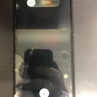 iPhoneXRの修理承っております!