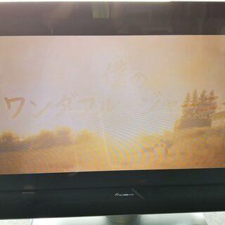 プラズマ大画面テレビ 42インチ Pioneer パイオニア