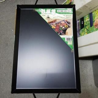 鉄板焼き用  鉄板  未使用
