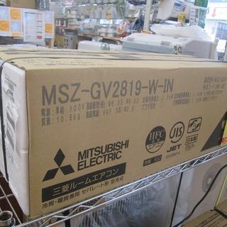 三菱 エアコン MSZ-GV2819 19年式 未使用品