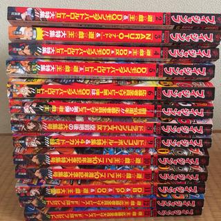 【中古品】Vジャンプ 2009年2月号〜12月号 まとめて13冊