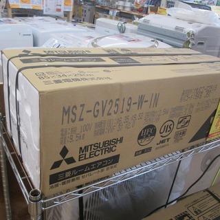 三菱 エアコン MSZ-GV2519 19年式 未使用