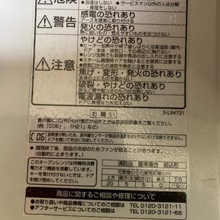 HITACHI オーブンレンジ MRO-FS7