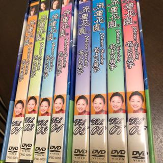 値下げ‼️花より男子  DVDボックス   I  &  IIまとめて