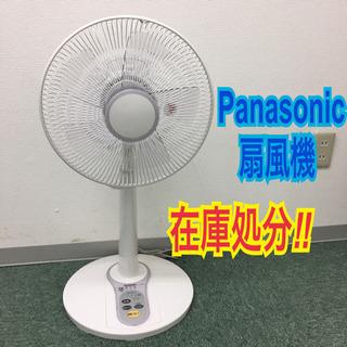 【ご来店限定】パナソニック リビング扇風機 2011年製*