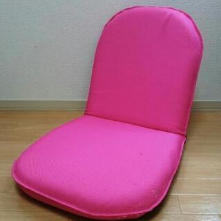 【座椅子】リクライニング機能付き!
