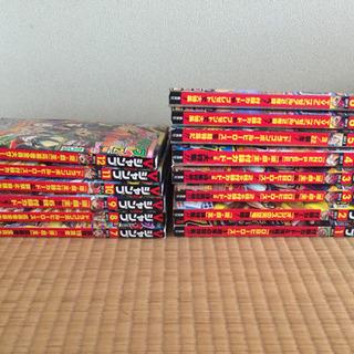 【中古品】Vジャンプ 2012年 1月号〜12月号 まとめて14冊