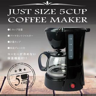 アウトレット☆コーヒーメーカー CM-101