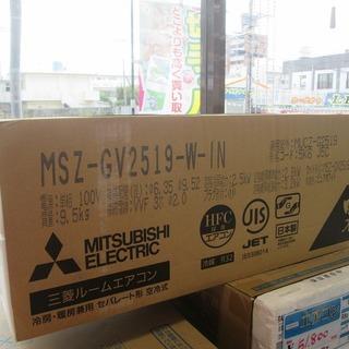 三菱 エアコン MSZ-GV2519-W 19年式 未使用