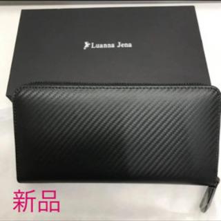 新品 メンズ 長財布 シンプル 黒 ブラック