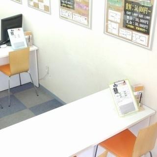 賃貸マンションデータ入力事務(アルバイト)