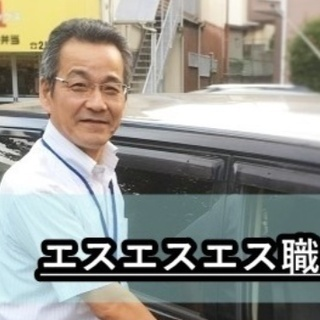 【神奈川支部】支援員さん募集です♪