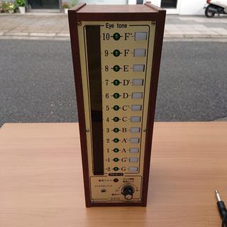 #2656 富士化学工業 アイトーン ボイストレーナー 音程チェック