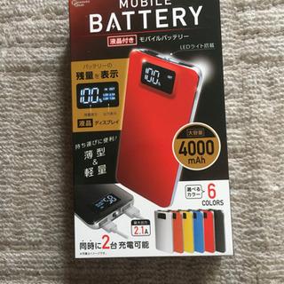 【取引中】モバイルバッテリー