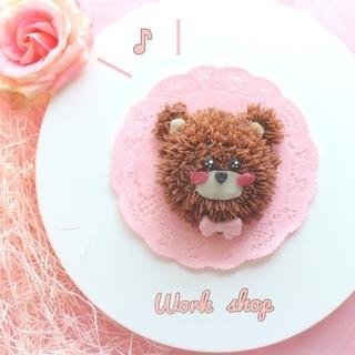 くまちゃんケーキを作ろうʕ•ᴥ•ʔパーティーデコレーションケーキの画像
