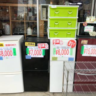 販売から処分まで対応しております!! 熊本リサイクルワンピース