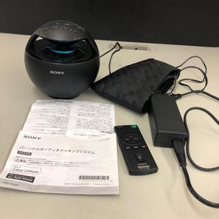 SONY  パーソナルオーディオドッキングシステム