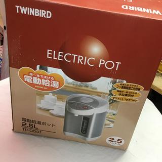 ツインバード 電動給湯ポット