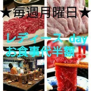 カウンター焼き肉☆じゅうじゅう