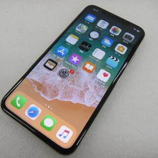 📱スマホ・iphone・Ipad・パッド高価買取!田川のアールワン − 福岡県
