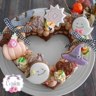 10/30(水)*いま大人気のナンバーケーキを作りましょう!ハロ...