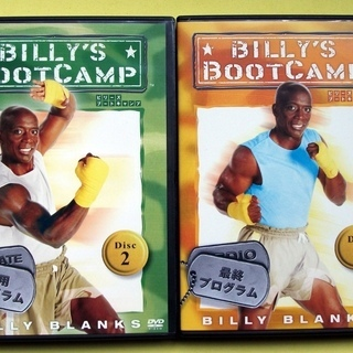 DVD ビリーズブートキャンプ Disc2&Disc4 日本語字...