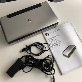 HP Officejet 100 L411b モバイルプリ…