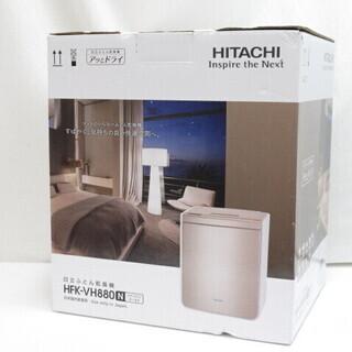 美品 HITACHI/日立 ふとん乾燥機 HFK-VH880 N...