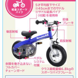 へんしんバイクs を4000円で譲って下さい。