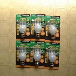 誤って購入したLED電球をお譲りします。