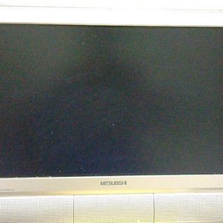 REAL LCD-H20MX75
