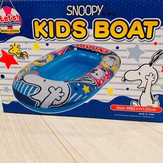 SNOOPY キッズボート