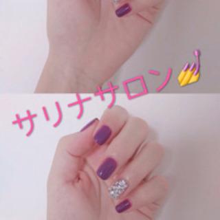 💞ワンカラ1000円💞
