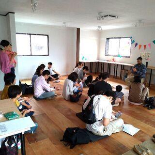 9/23(月・祝)ネイティブによる英語絵本読み聞かせ&ミニ英語講...