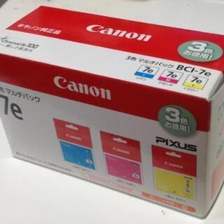 canon純正インクBCI-7e