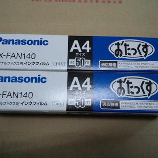 パナソニック おたっくす用 インクフィルム KX-FAN140