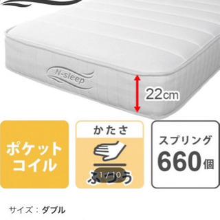 ニトリ  ベッドマット  N〜sleep   中古美品