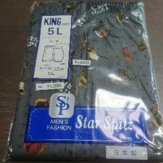 ①メンズ5Lパンツ キングサイズ フジスリッターパンツ(新品)