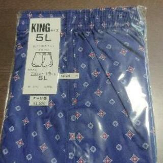 ③メンズ5Lパンツ キングサイズ フジスリッターパンツ(新品)