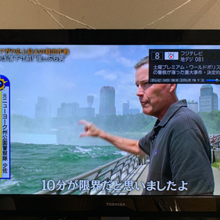 Toshiba 32VテレビRegza郵送可、詳細要確認!