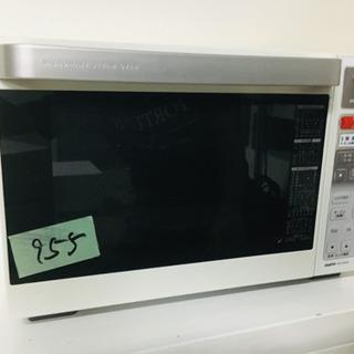 955番 SANYO✨オーブンレンジ💡 EMO-FM23D‼️
