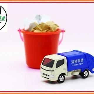 【65歳まで年齢不問】廃棄物収集運搬業