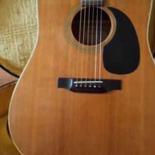 マルハギター W320 ビンテージ