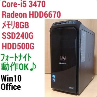 格安ライトゲーミングPC Intel Core-i5 HD667...