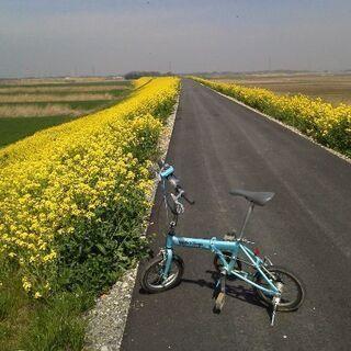 アルミフレーム折り畳み式自転車、一部ヒビあり