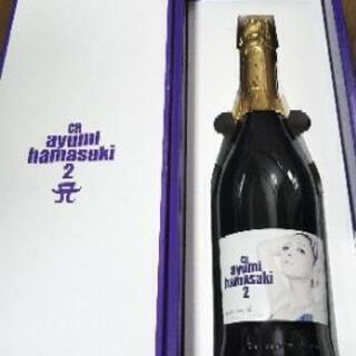 浜崎あゆみスパークリングワイン