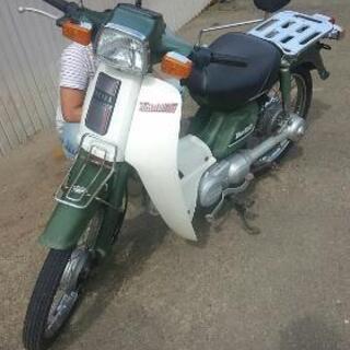 綺麗実働 タウンメイト50cc ヤマハ 原付 バイク