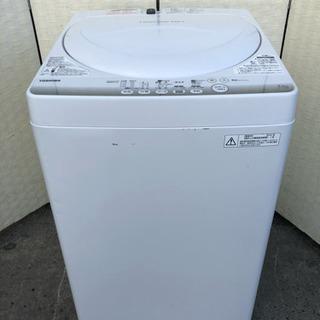 🌈🌈年式新しめTOSHIBA洗濯機☝️😊