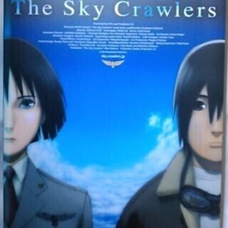 スカイ・クロラ The Sky Crawlers 押井守
