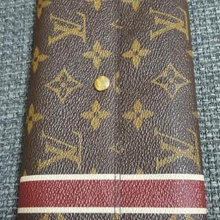 ルイヴィトン財布…